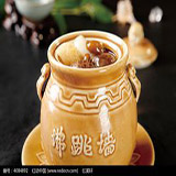 Photo of Fujian Cuisine